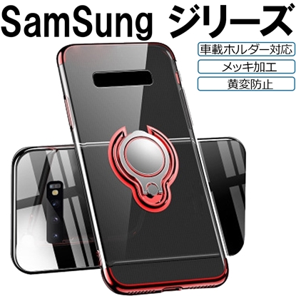 SamSung Galaxy ケース S8 S9 plus J2 J5 J7Prime J7 J5 A6 plus J3 J7 J7duo NOTE9 J4 J6 S10 lite plus 5G A10 A50 A80 A30 A20 note10 note10pro S20 ULTRA plus A40 A01 A21  リング クリア 耐衝撃 の画像